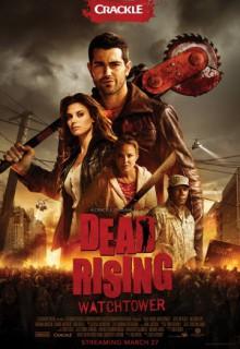 Смотреть фильм Восставшие мертвецы