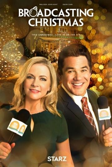 Смотреть фильм Рождественская трансляция