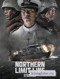Смотреть фильм Северная пограничная линия
