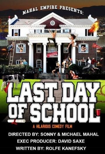 Смотреть фильм Последний день учёбы