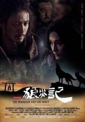 Смотреть фильм Воин и Волк
