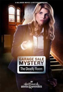 Смотреть фильм Загадочная гаражная распродажа: Смертельная комната