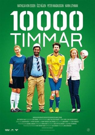 Смотреть фильм 10000 часов