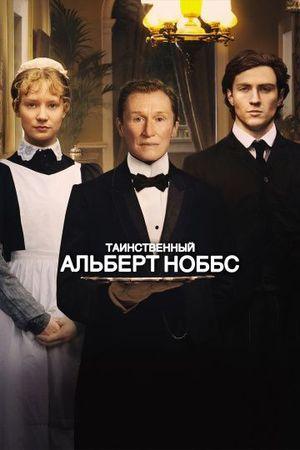 Смотреть фильм Таинственный Альберт Ноббс