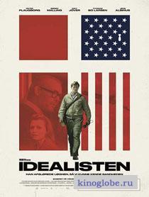 Смотреть фильм Идеалист