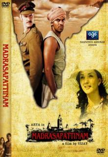 Смотреть фильм Мадрасапаттинам