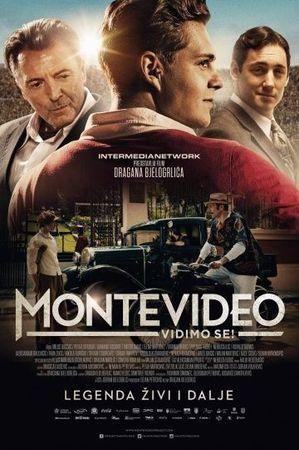 Смотреть фильм До встречи в Монтевидео!