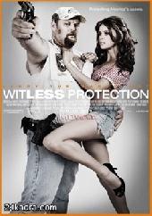 Смотреть фильм Бестолковая защита