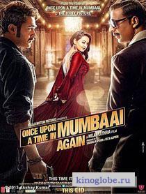 Смотреть фильм Однажды в Мумбаи 2