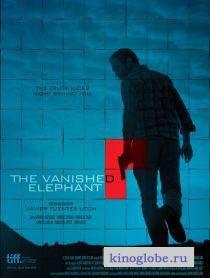 Смотреть фильм Пропавший слон