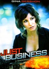 Смотреть фильм Просто бизнес