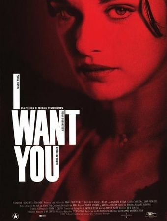 Смотреть фильм Я тебя хочу