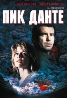 Смотреть фильм Пик Данте