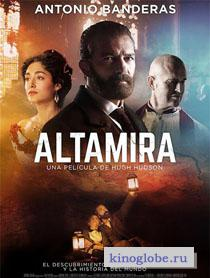 Смотреть фильм Альтамира
