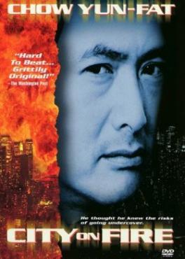 Смотреть фильм Город в огне