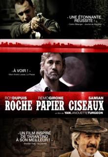 Смотреть фильм Камень – ножницы – бумага