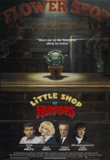 Смотреть фильм Лавка ужасов