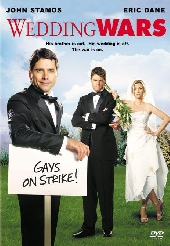 Свадебные войны
