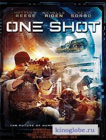 Смотреть фильм Один выстрел