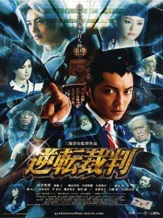 Смотреть фильм Первоклассный адвокат