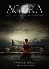 Смотреть фильм Агора