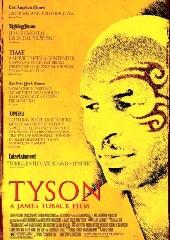 Смотреть фильм Тайсон