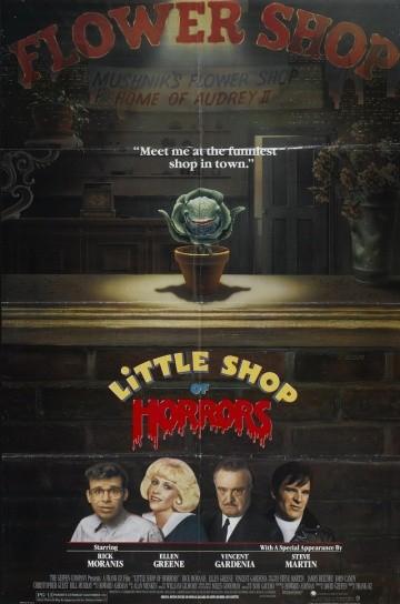 Смотреть фильм Магазинчик ужасов