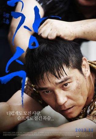 Смотреть фильм Чхан-су