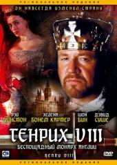 Смотреть фильм Генрих VIII