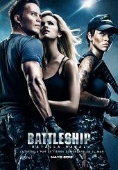 Смотреть фильм Морской бой
