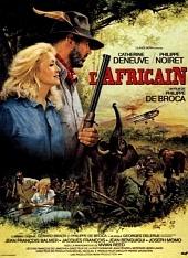Смотреть фильм Африканец