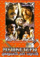 Смотреть фильм Мушкетеры 20 лет спустя