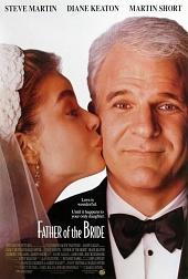 Смотреть фильм Отец невесты