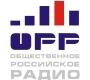 Слушать Общественное Российское Радио