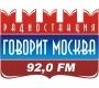 Слушать Говорит Москва