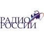 Слушать Радио России