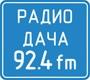 Слушать Радио Дача