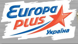 Слушать Европа плюс (Украина)
