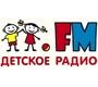 Слушать Детское радио онлайн