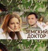 Смотреть сериал Земский доктор
