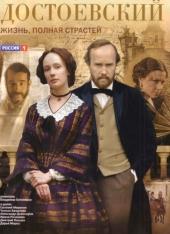 Смотреть сериал Достоевский