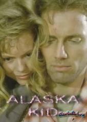 Смотреть сериал Аляска Кид