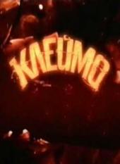 Смотреть сериал Клеймо