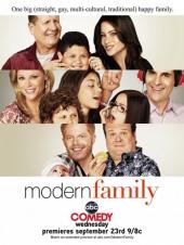 Смотреть сериал Моя американская семейка