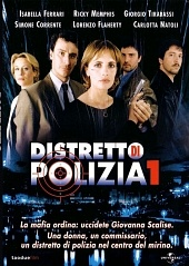 Смотреть сериал Полицейский участок