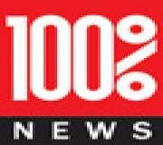 Смотреть ТВ 100% News (Украина)