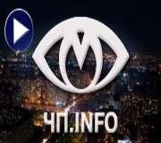 ЧП.info (Украина)
