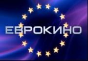 Смотреть ТВ Еврокино (Россия)