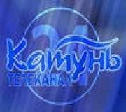 Смотреть ТВ Катунь 24 (Россия)
