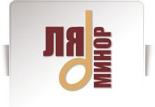 Ля-Минор
